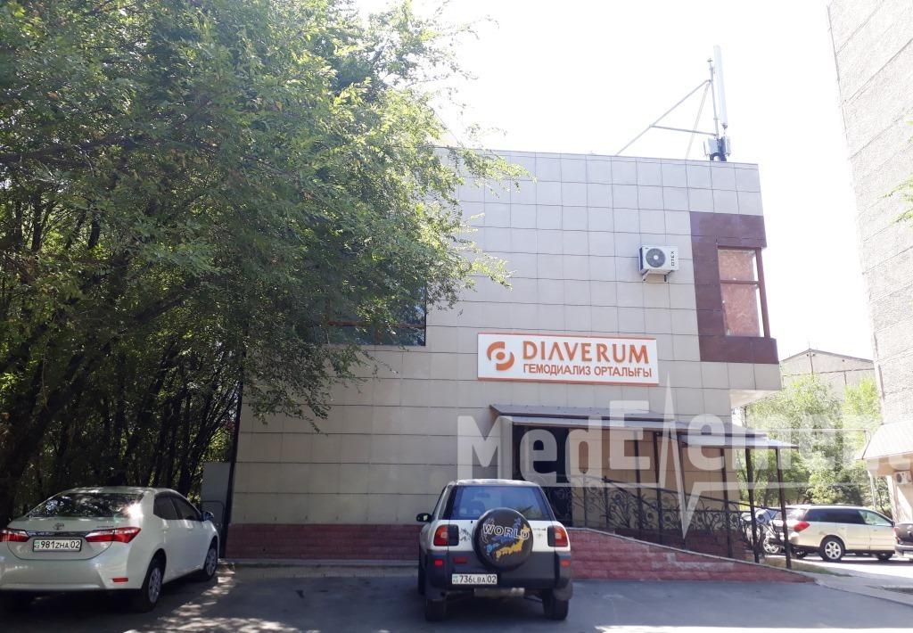 """Центр гемодиализа """"DIAVERUM"""""""