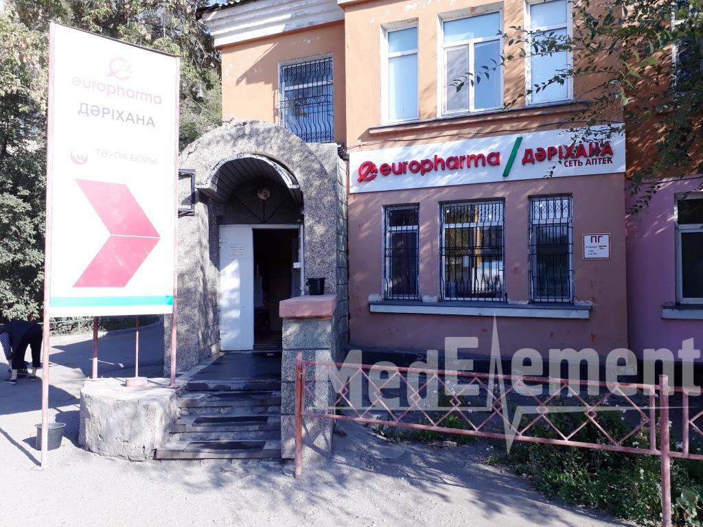 """Аптека """"EUROPHARMA"""" на Сейфуллина"""