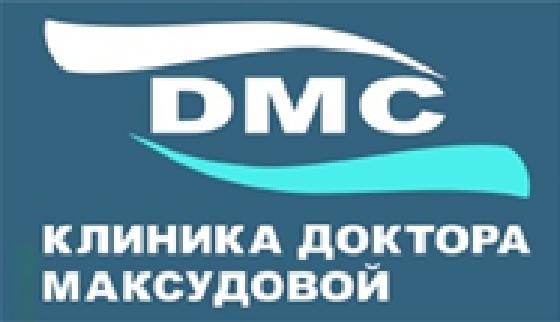 "Клиника ""DMC КЛИНИКА ДОКТОРА МАКСУДОВОЙ"""