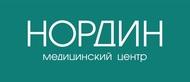 "Медицинский центр ""НОРДИН"""