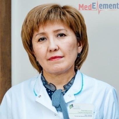 Токтамысова Галия Аскаровна