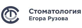 Стоматология ЕГОРА РУЗОВА