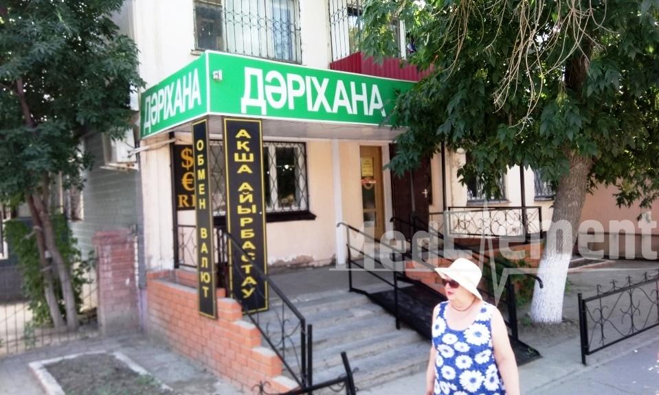 """Аптека """"УФГ"""" на Утемисова"""