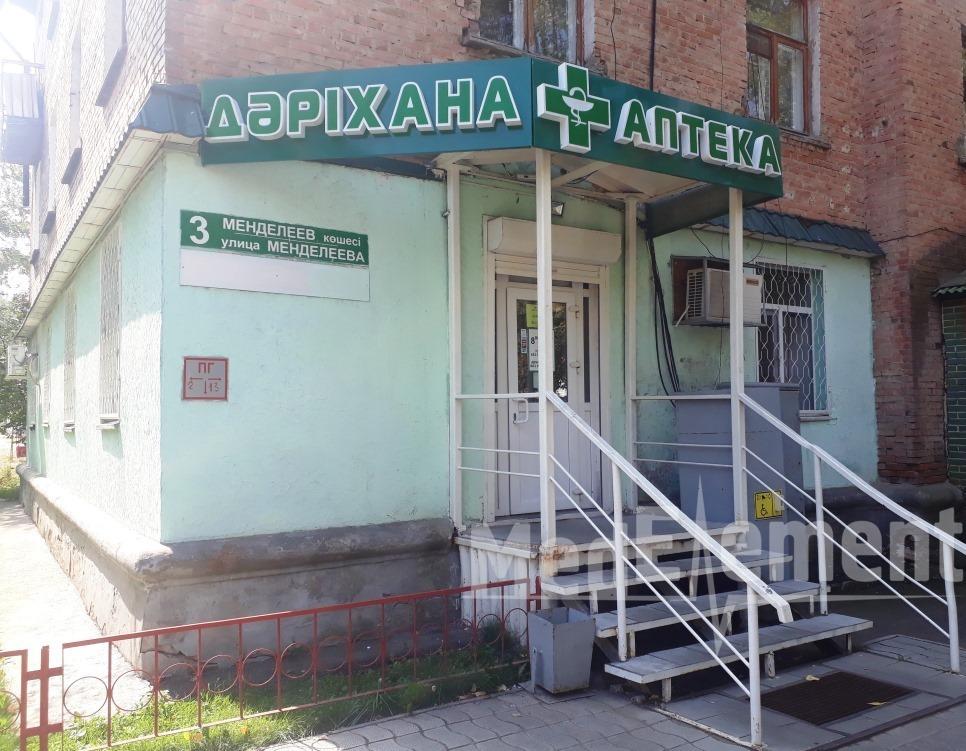 Аптека на Менделеева 3