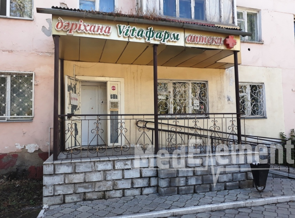 """Аптека """"VITAФАРМ"""""""