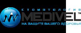 """Стоматологическая клиника """"MEDIVEL"""""""