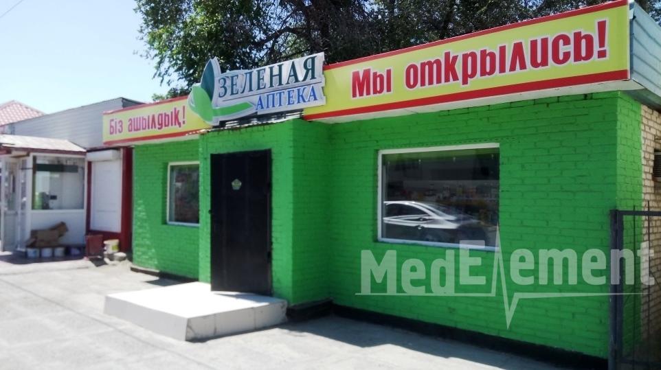 """""""ЗЕЛЕНАЯ"""" дәріханасы (Бимаганов к-сі, 1)"""