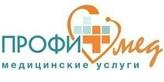 "Медицинский центр ""ПРОФИМЕД"""