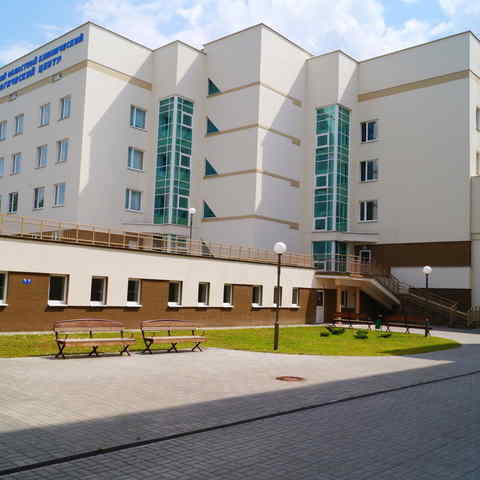 Гродненский областной клинический кардиологический центр