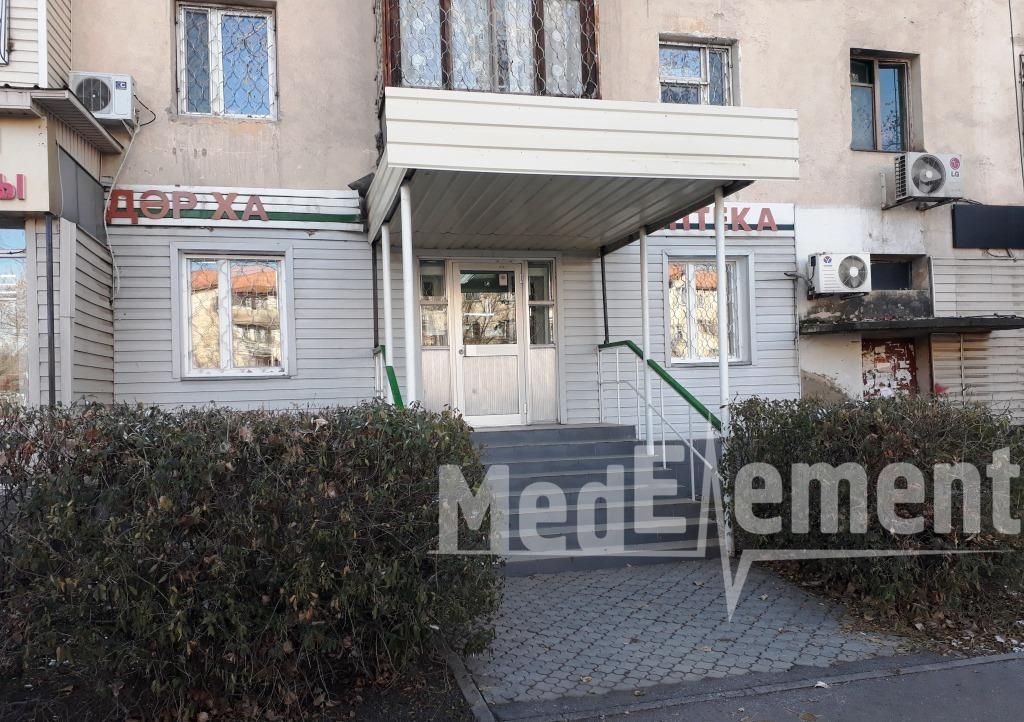 Аптека на Тимирязева 74