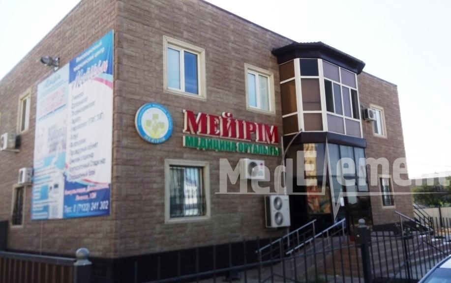 """Инновационно-медицинский центр """"МЕЙІРИМ"""""""