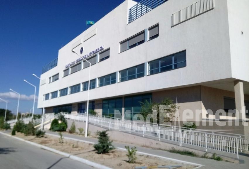 Мангыстауская областная больница