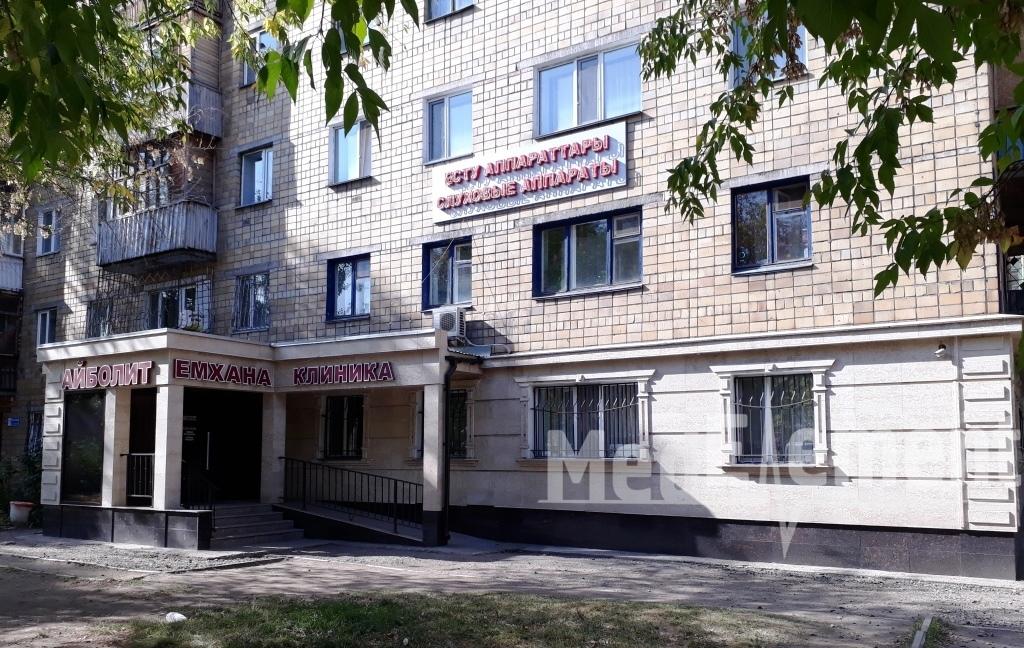 """""""АЙБОЛИТ"""" клиникасы"""
