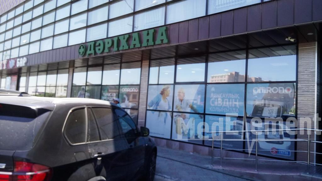 "Дәріхана  (""Metropolice"" СО)"