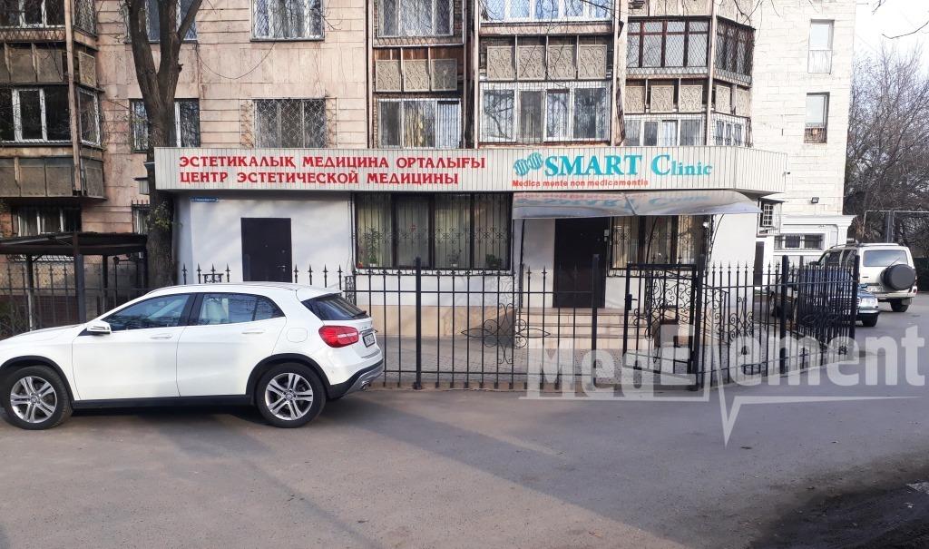 """""""SMART CLINIC"""" эстетикалық медицина орталығы"""