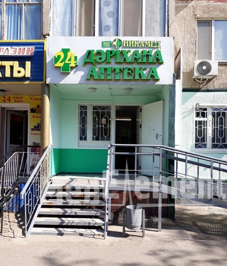 """""""НИКАМЕД"""" дәріханасы (Циолковский к-сі)"""