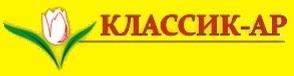 "Центр лечения остеохондроза ""КЛАССИК-АР"""