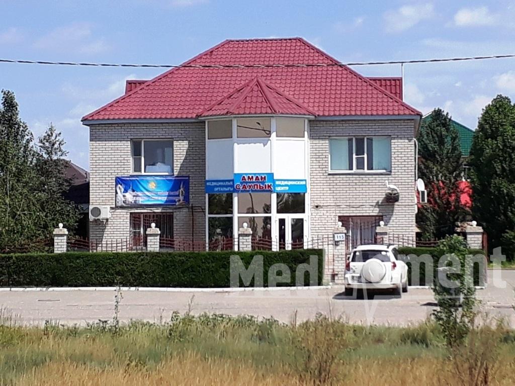 """Медицинский центр """"АМАН САУЛЫҚ"""""""