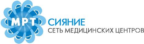 """Медицинский центр """"СИЯНИЕ"""""""