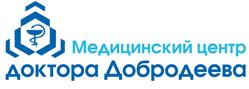 Медицинский центр доктора Добродеева