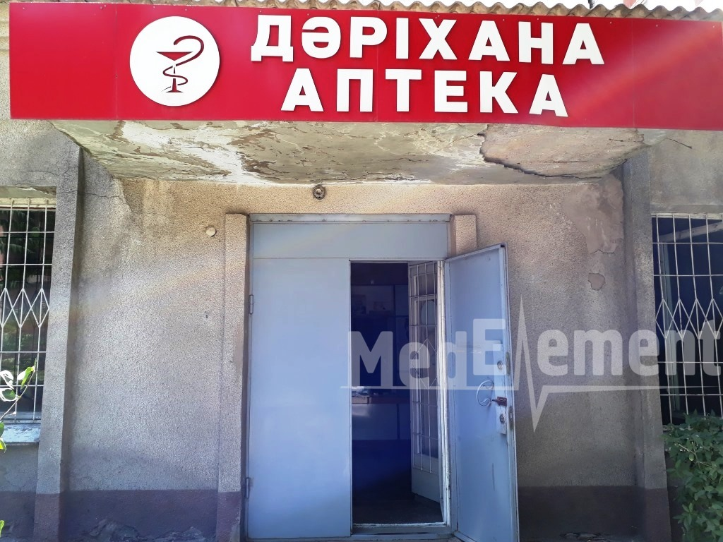 Аптека на Акназар хана 58