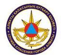 Алматы қаласы құтқару қызметі медицина орталығы