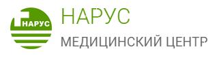 """Медицинский центр """"НАРУС"""" на Дружбе"""