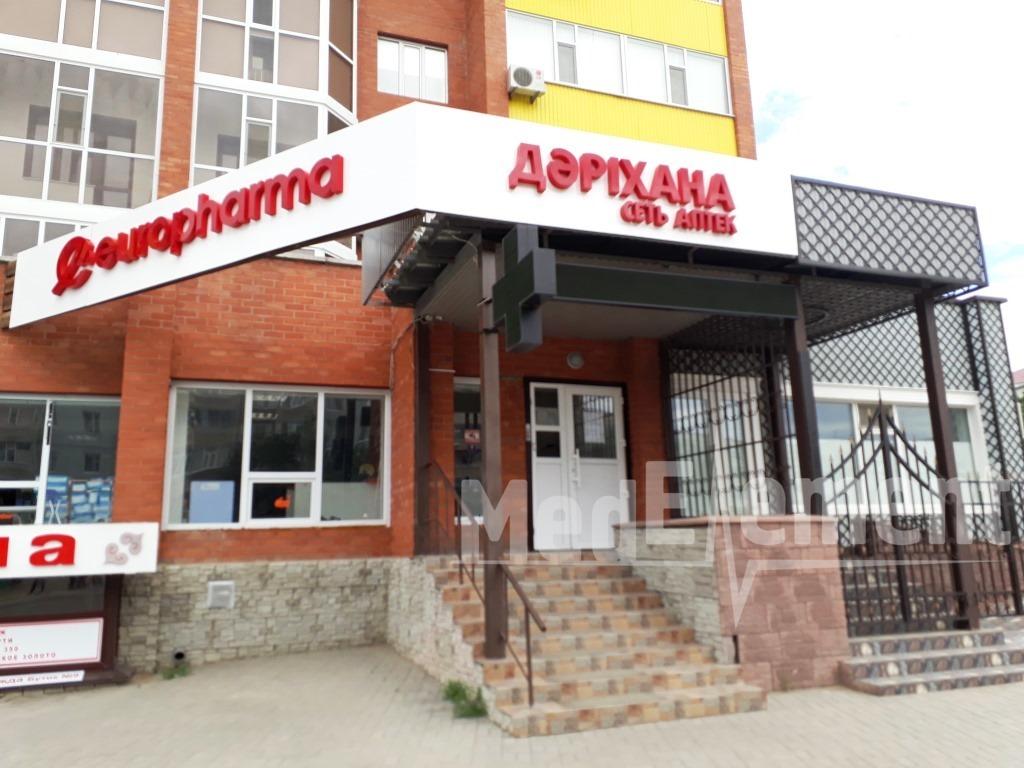 """Аптека """"EUROPHARMA"""" на Шайкенова"""
