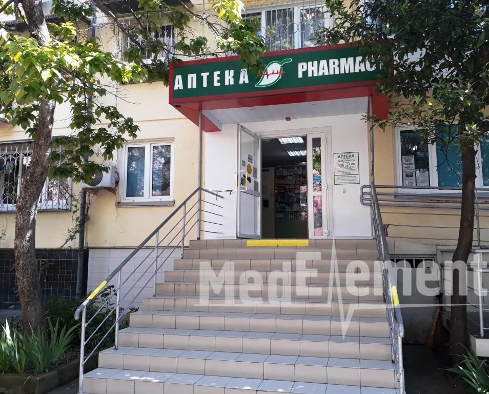 "Аптека ""РАДУГА"" на улице Голубые Дали 15"