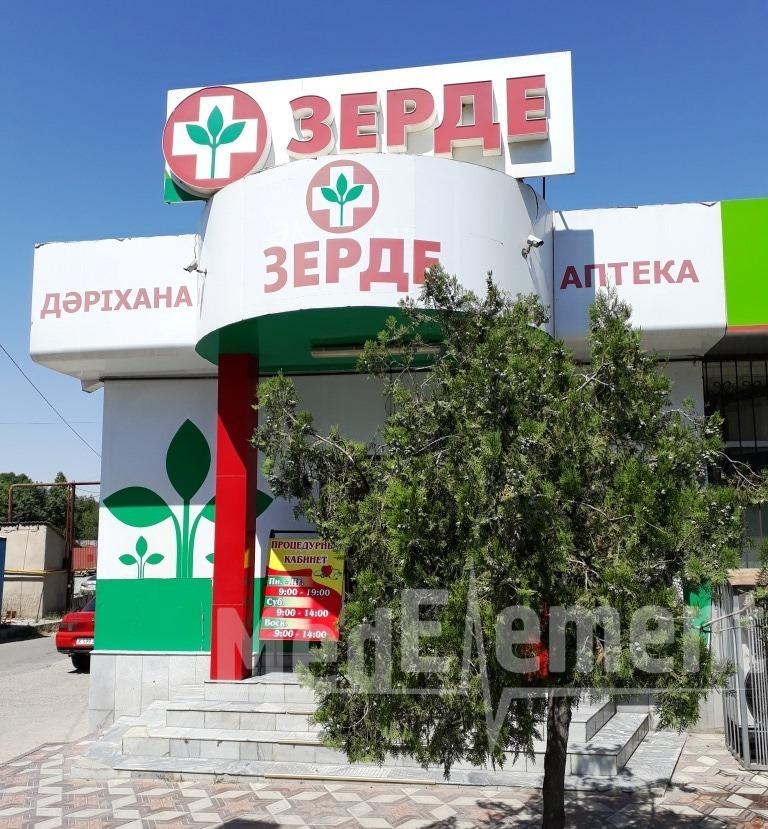 """Процедурный кабинет при аптеке """"ЗЕРДЕ"""" на Джангильдина"""