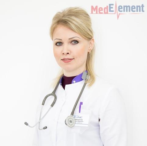 Тимофеева Юлия Юрьевна