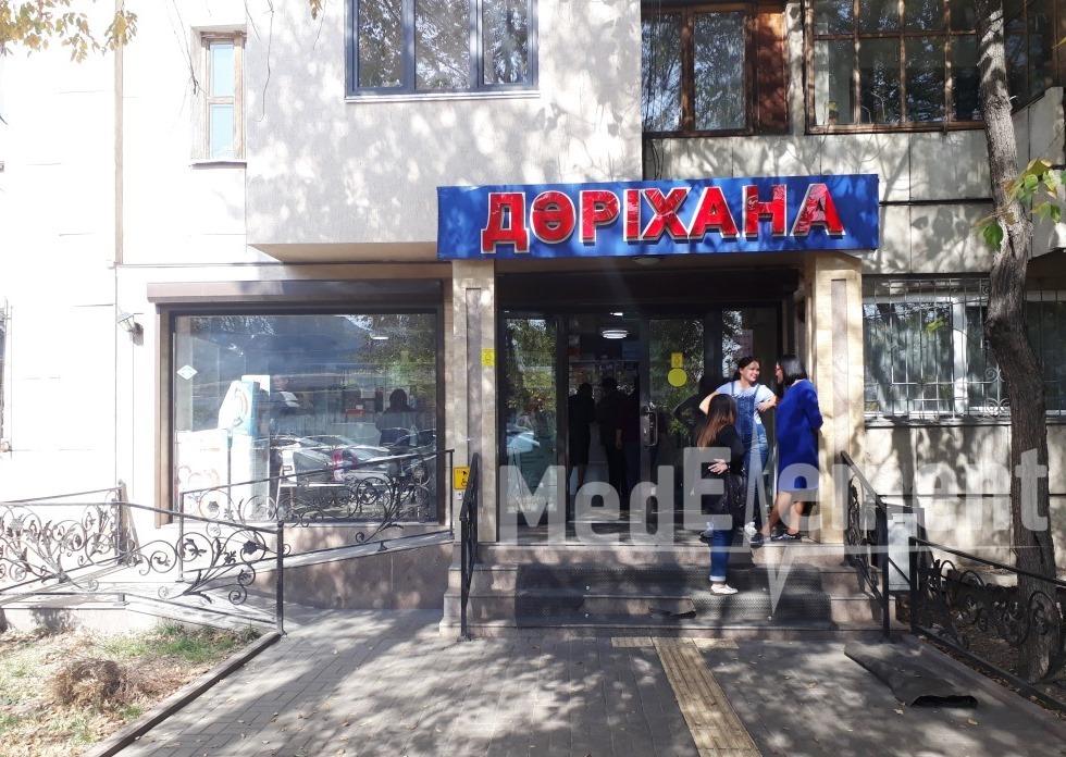 Аптека на Жамбыла 173