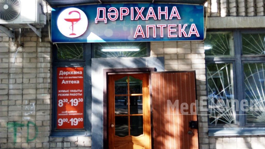 Дәріхана (Мир  к-сі, 69А)