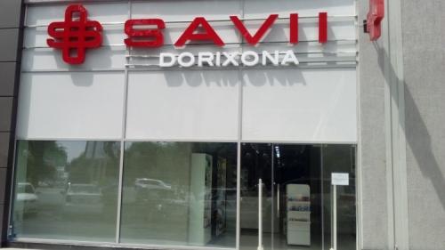 """Аптека """"SAVII"""""""