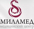 """Многопрофильный медицинский центр """"МИЛАМЕД"""""""