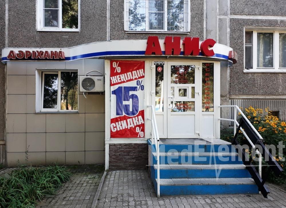 """Аптека """"АНИС"""" на Утепова 27"""