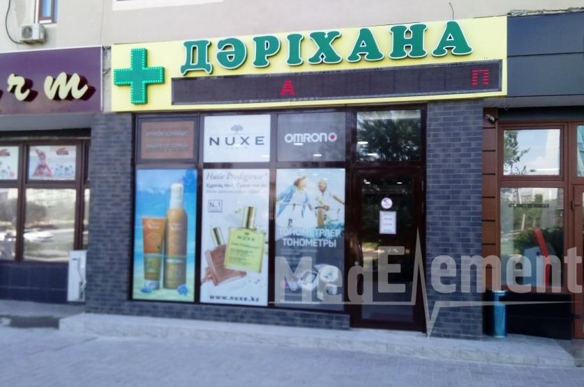 Аптека в мкр 14, д. 58