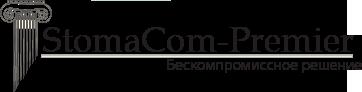 """Клиника дентальной имплантации и стоматологии """"STOMACOM-PREMIER"""""""