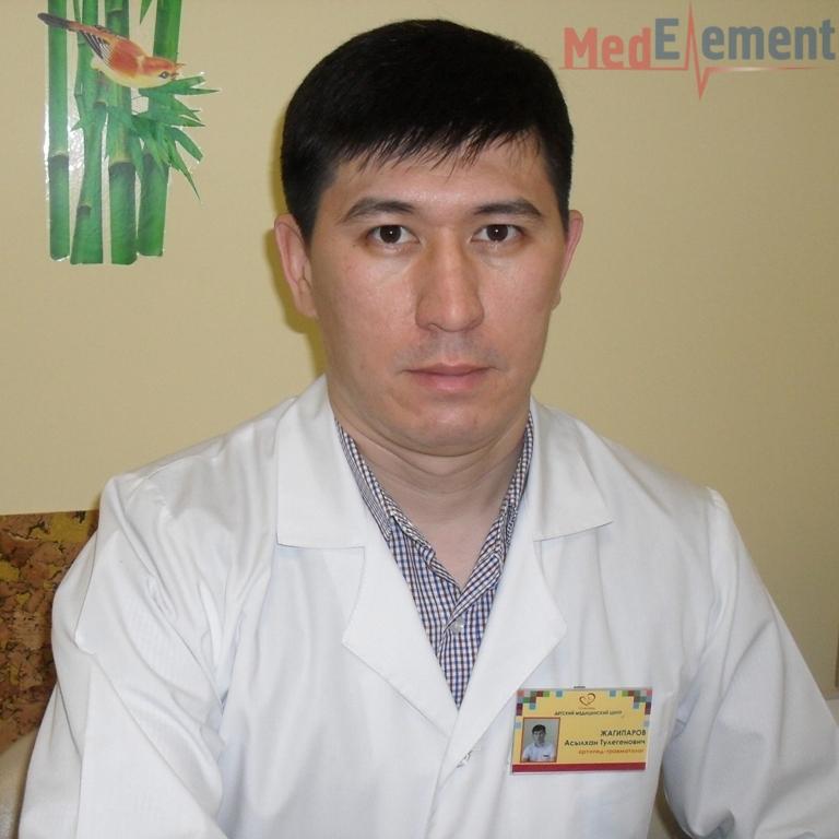 Жагипаров Асылхан Тулегенович