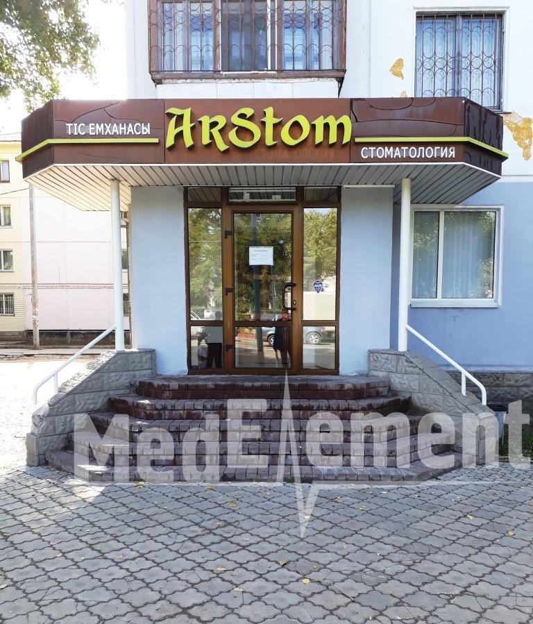 """Стоматология """"ARSTOM"""""""
