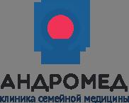 """Клиника семейной медицины """"АНДРОМЕД"""" на Винокурова"""