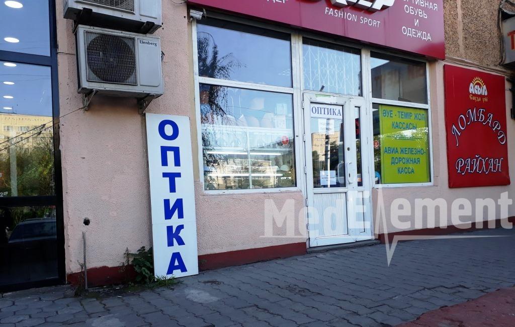 Оптика (Түркебаев к-сі, 92)