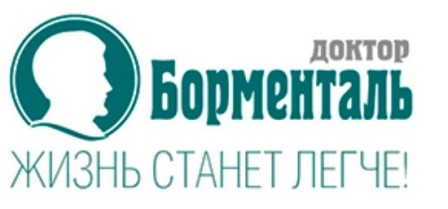 """""""ДОКТОР БОРМЕНТАЛЬ"""" салмақ төмендеу орталығы"""