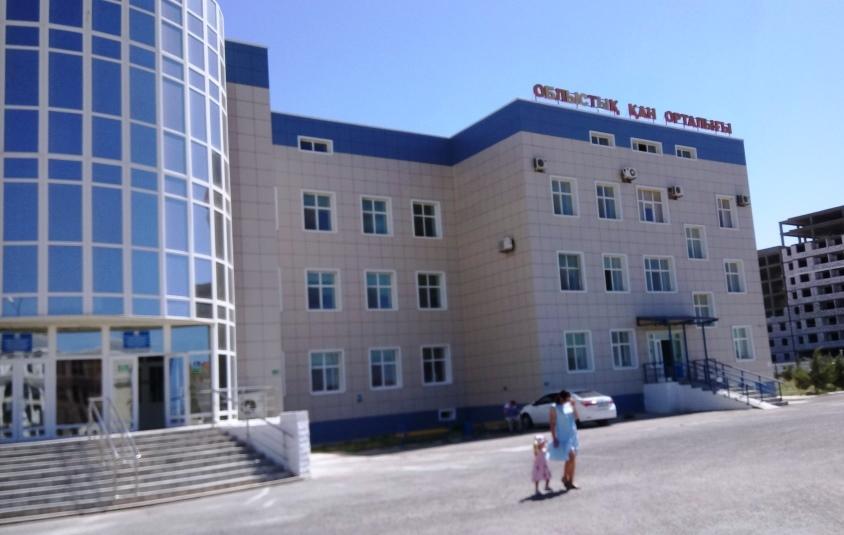 Манғыстау облыстық қан орталығы