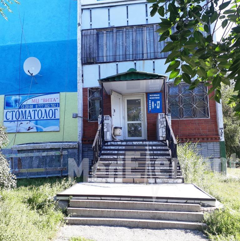 """""""ВИТА"""" медицина орталығы"""