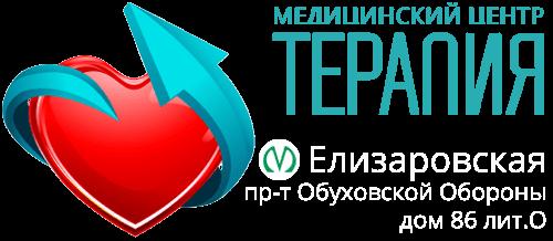 "Медицинский центр ""ТЕРАПИЯ"""