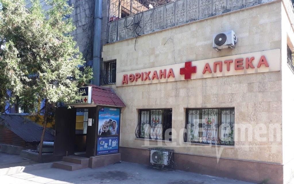 Аптека на Райымбека 150
