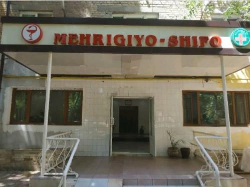 """Клиника """"MEHRIGIYO-SHIFO"""""""