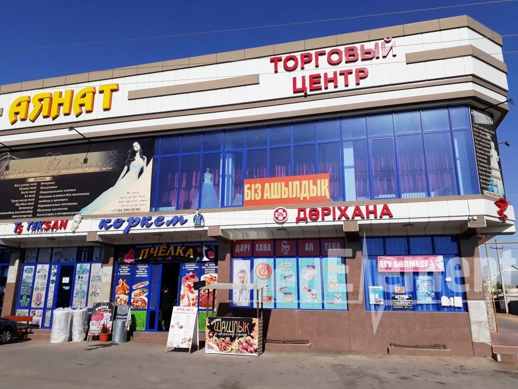 """Процедурный кабинет при аптеке """"АЯНАТ"""""""