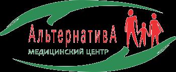 """Медицинский центр """"АЛЬТЕРНАТИВА"""" на Металлистов"""